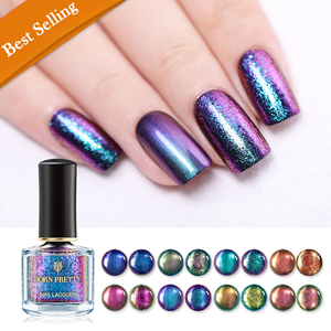 Born Pretty Nail Lacquer Magic Shining Glitter Sequin - BP-GW01 Princess Aurora