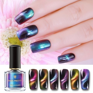 Born Pretty Nail Lacquer Magnetic Aurora Series - BP-MA01 Astral Realm